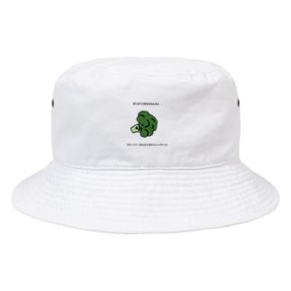 わざとだよ Bucket Hat