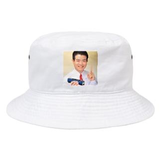 鉄道博士 / Dr.Railway Bucket Hat