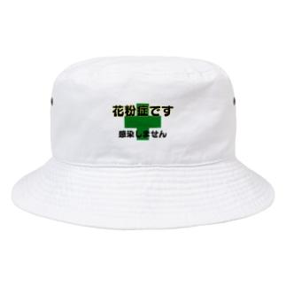 花粉症マーク Bucket Hat