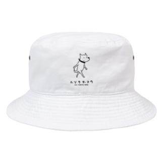 イヌとしてイきる #2 犬イラスト Bucket Hat