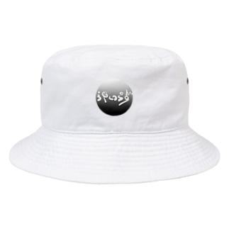 〝神いらず〟グッズ Bucket Hat