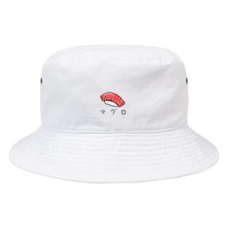 マグロのお寿司 カタカナ Bucket Hat