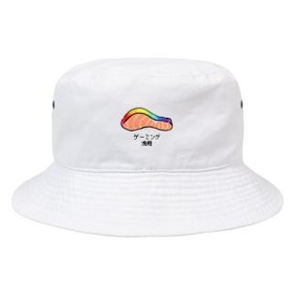ゲーミング焼鮭 Bucket Hat