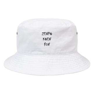前方後円墳 Bucket Hat