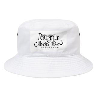 Poupelle of chimney town goods Bucket Hat