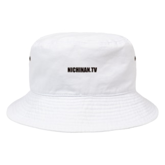 NICHINAN.TV ロゴ Bucket Hat