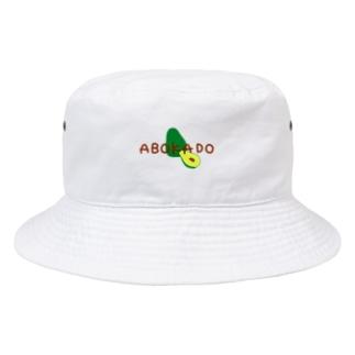 アボカドさん Bucket Hat