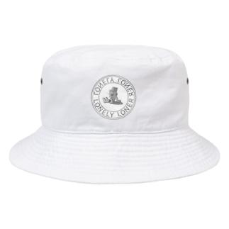 寂しがり屋の1人好きピーポー(people)くん Bucket Hat