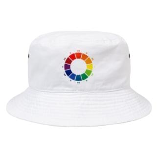 ヘタイラストのマサ屋の色相図 Bucket Hat