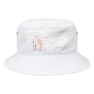 小さなおみやげやさん(SUZURI支店)のチンアナゴくんとニシキアナゴくん Bucket Hat