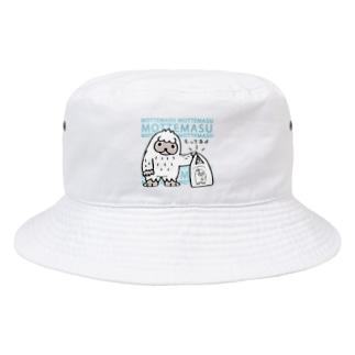 *suzuriDeMonyaa.tag*のCT111 YETI is yeah*B*もってるよ Bucket Hat