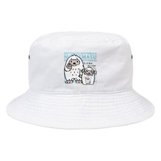 CT111 YETI is yeah*A*エコバッグもってます Bucket Hat