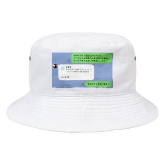 エモい Bucket Hat