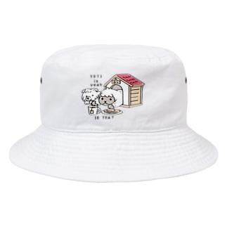 CT112 YETI is yeahの家でお茶 Bucket Hat