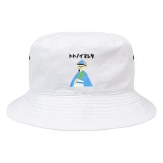 Danke Shoot Coffeeのサ活孔明 Bucket Hat