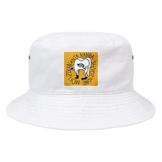 寝坊助奥歯さん Bucket Hat