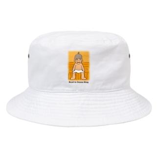 サウナ王にわしはなる! Bucket Hat