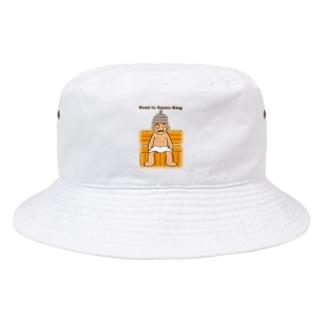 サウナ王への道 Bucket Hat