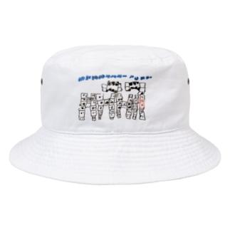 Daughter's drawing 20220307 Bucket Hat