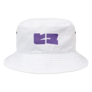 ヒマ Bucket Hat
