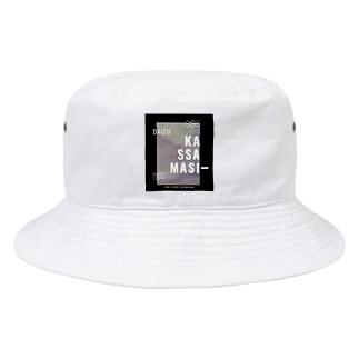 宮古島 Tシャツ だいずかっさましい Bucket Hat