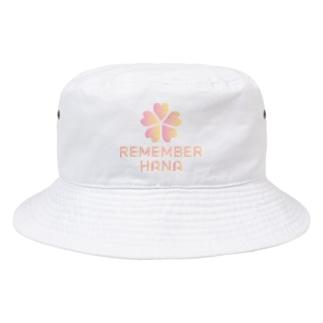 【¥3000分寄付】REMEMBER HANA チャリティーアイテム Bucket Hat