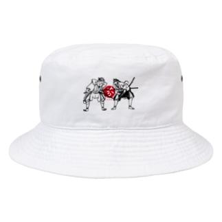 佐雨那 芬【立ち合い】 Bucket Hat