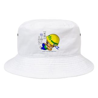 現場の忠君① Bucket Hat