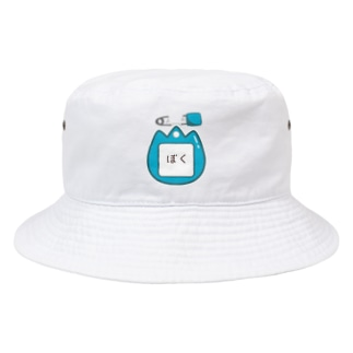 CT129 幼稚園バッチ・名札D*ぼく Bucket Hat