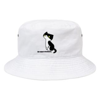 彼の名前はカチワレです Bucket Hat