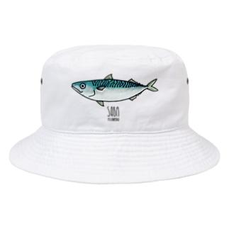 鯖 Bucket Hat