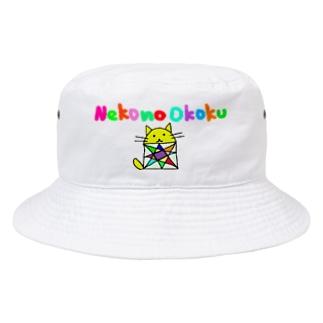 ねこのおうこくロゴ ハット Bucket Hat