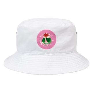 ぜんそくこざくらん Bucket Hat