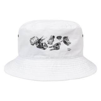 恐竜の頭のお骨(植物食の人ら) Bucket Hat