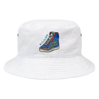 バッシュタグ Bucket Hat