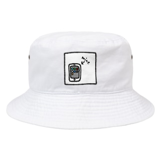 サルインの俺のものは俺のもの Bucket Hat