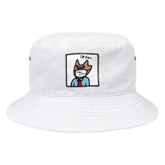 サルインの10分だけよ Bucket Hat