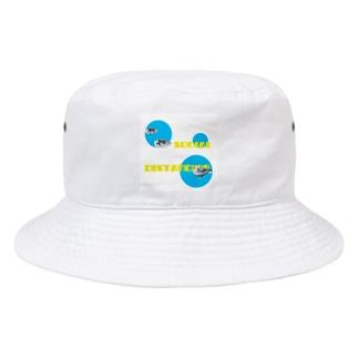 social distancing. Bucket Hat