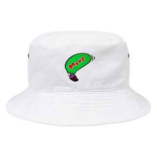 高速移動する気球 Bucket Hat