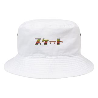 スケート Bucket Hat