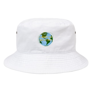I want to go a trip 旅に出たい Bucket Hat