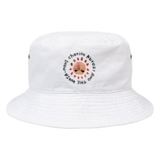 チョリート黒木&ザ・ワサモンズ 太陽ロゴ Bucket Hat