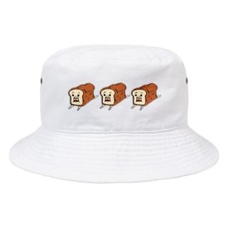 1.5斤くん三兄弟 Bucket Hat