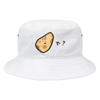 なんでナン Bucket Hat