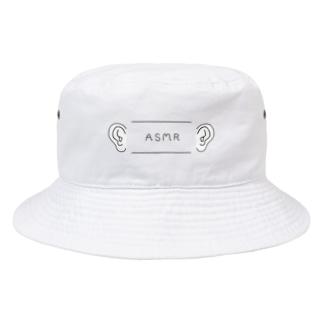 ASMR白 Bucket Hat