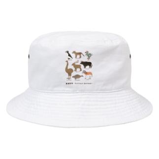 絶滅動物 Extinct Animal Bucket Hat