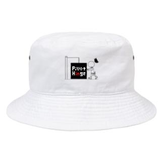 BucketHat(White)/PivotHinge(3) Bucket Hat