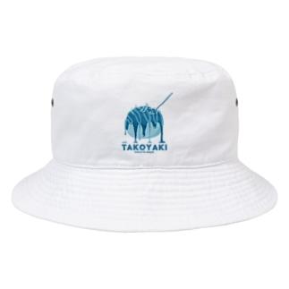 たこ焼き 青 Bucket Hat