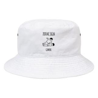 いつかの双子 Bucket Hat
