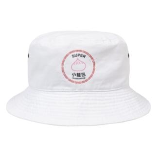 SUPER 小籠包 Bucket Hat